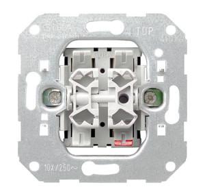 Вставка клавишного выключателя Двухклавишный выключатель Gira