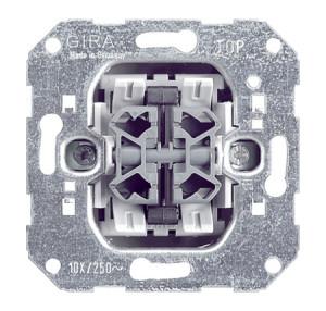 Кнопочный выключатель двойной с 4 выходамиВставка кнопочного выключателя 4-кнопочный Gira