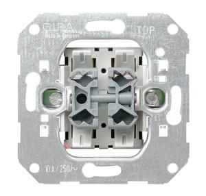 Вставка кнопочного выключателя Кнопочный выключатель на две клавиши Gira