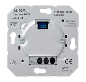 Вставка дополнительного устройства Gira